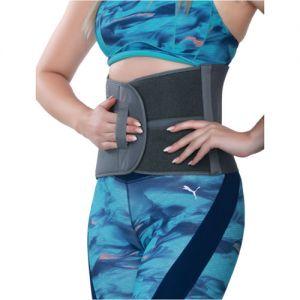 abdominal-support-9-inch