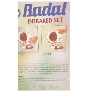 Badal Infrared Set 125