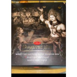 HAOMA SPIRITUAL KNOWLEDGE SERIES BHAGWAD GITA EDITION