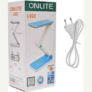 Onlite L922 Table Lamp
