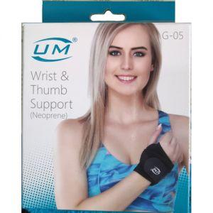 Wrist Brace (Thumb) (Neo)-Universal-KE